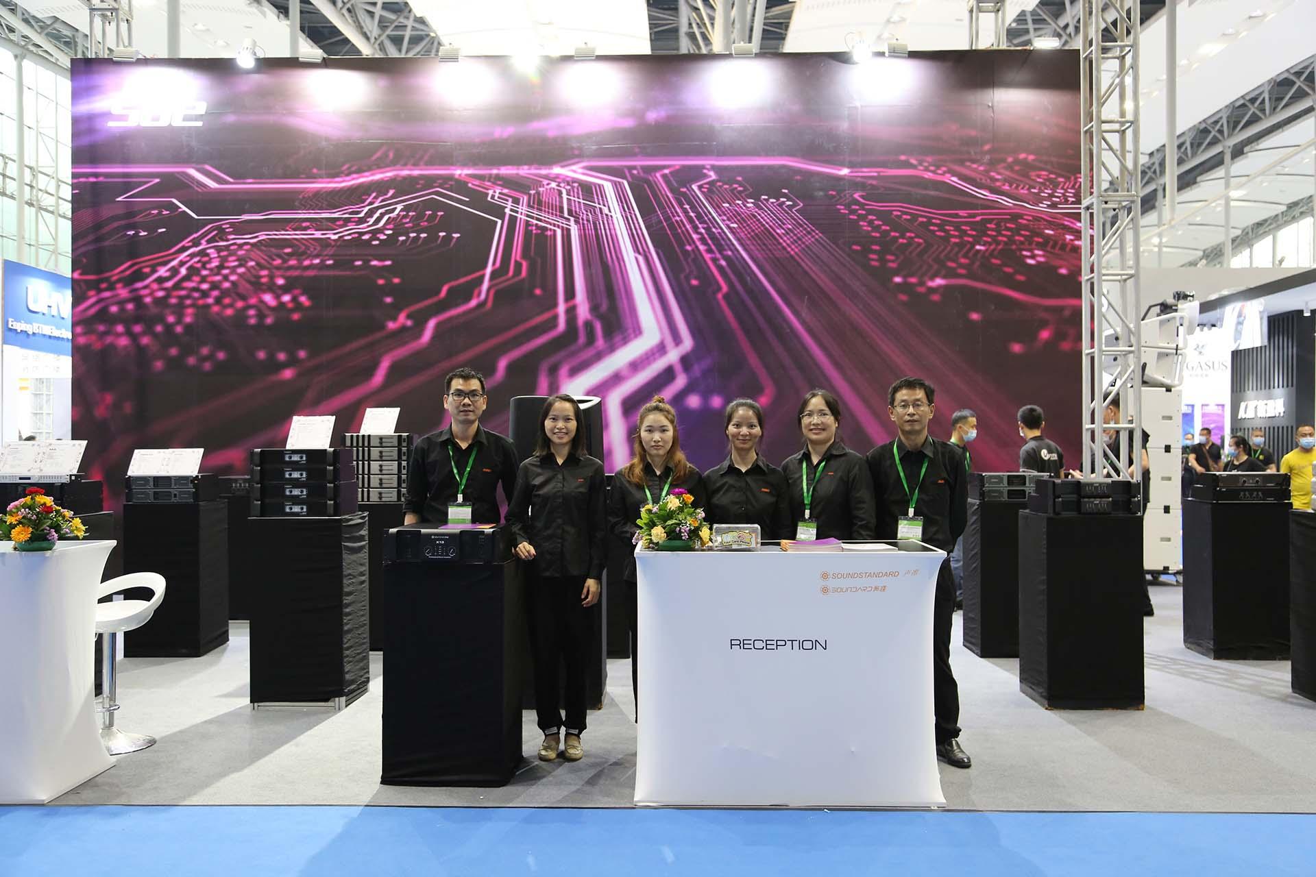 2018 guangzhou prolight sound